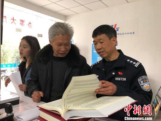 """浙江永康""""闲不住的片儿警""""池联照:群众事就是自己事"""