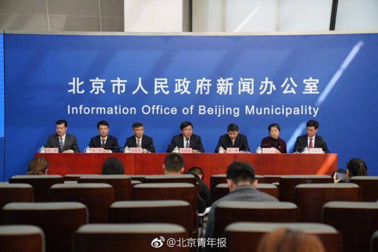 北京将对个人信用进行打分 覆盖全部常住人口