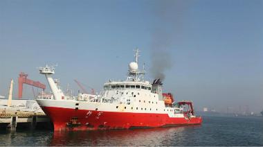 """""""科学""""号科考船起航 赴西太平洋科学观测"""