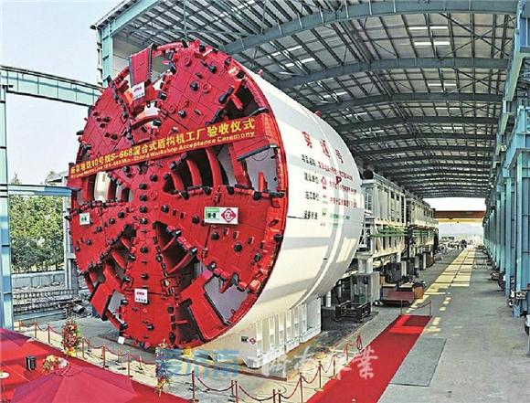 济南黄河隧道工程盾构机全球征名,一等奖奖金3000元