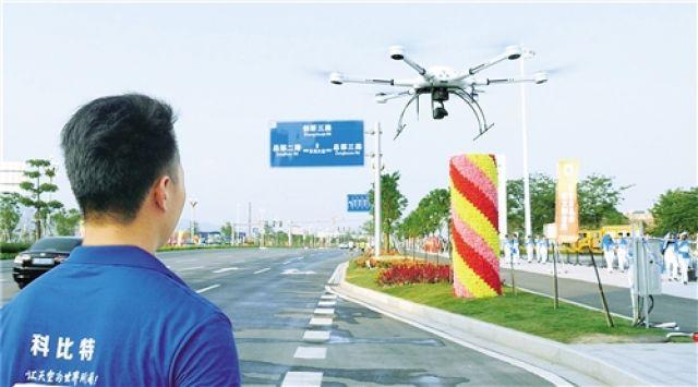 """归类为""""会飞的照相机"""" 无人机获国际市场""""通行证"""""""