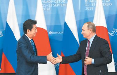 日俄岛屿争端有解了?