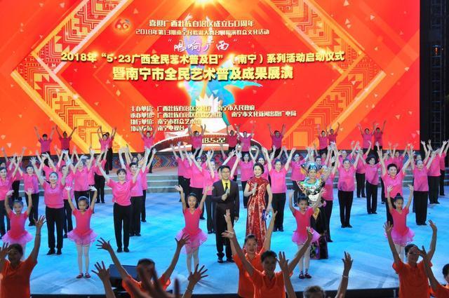 广西: 实现公共文化服务的跨越式发展