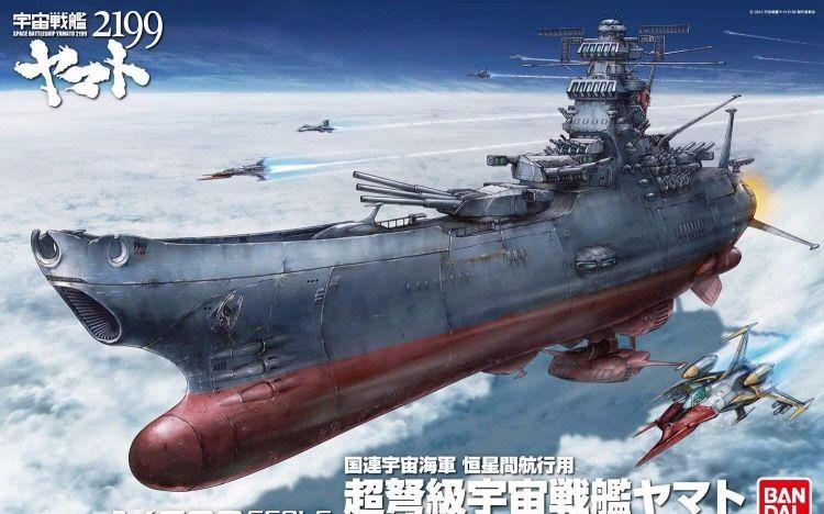 """日本的""""宇宙战舰""""真的要上天了?看看防卫省的新计划"""