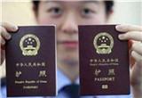 办理出入境证件 山东省可以手机支付了