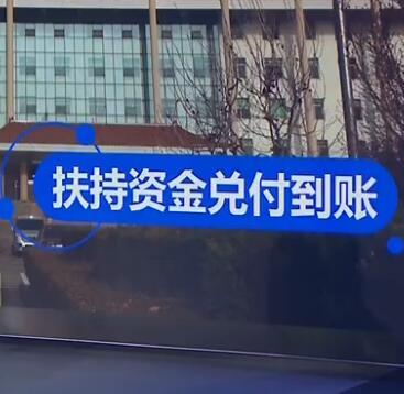 【今日聚焦】沂水:立说立行 企业上市扶持资金兑付到账