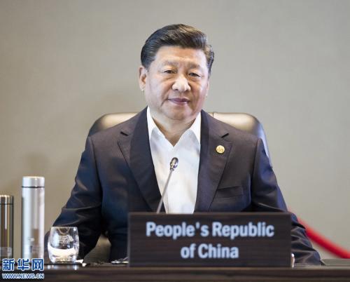 王毅谈习近平出席APEC会议:指引开放合作大方向