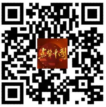 """第三届""""五个一百""""网络正能量精品评选活动结果揭晓"""