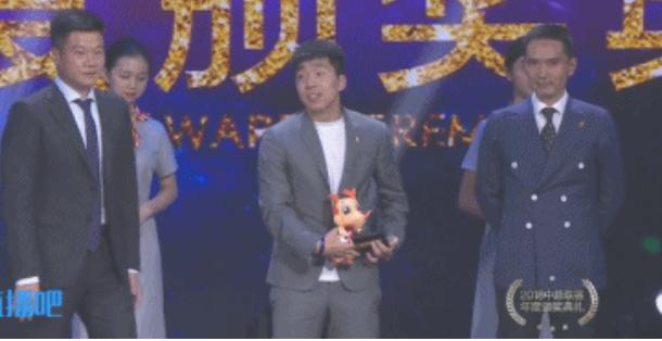 2018年度中超颁奖盛典:金敬道获最受欢迎本土球员奖