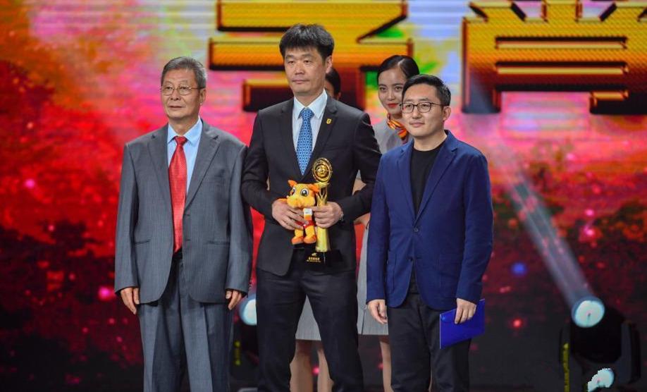 2018年度中超颁奖盛典 金敬道获最受欢迎本土球员奖