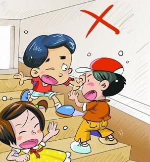 提醒:孩子间打闹、发生摩擦 家长、老师该怎么做?