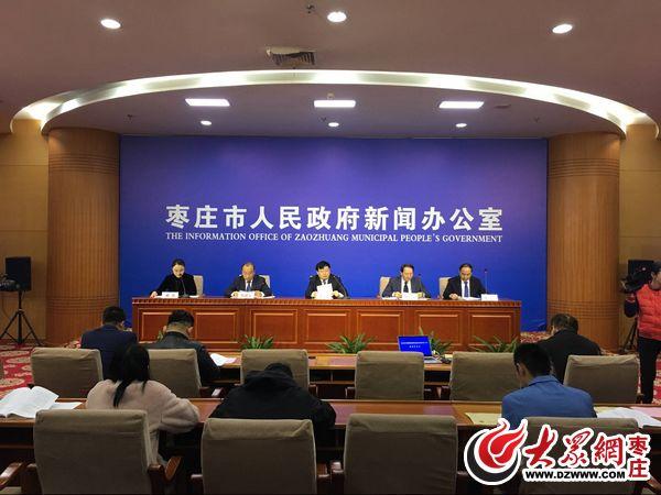 枣庄出台标准化新政 将基本消灭无标生产