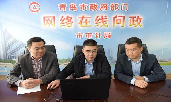 地铁、机场等重点项目 青岛审计部门将全程跟踪审计