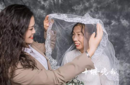 她说,这是欠了妈妈一个世纪的婚纱