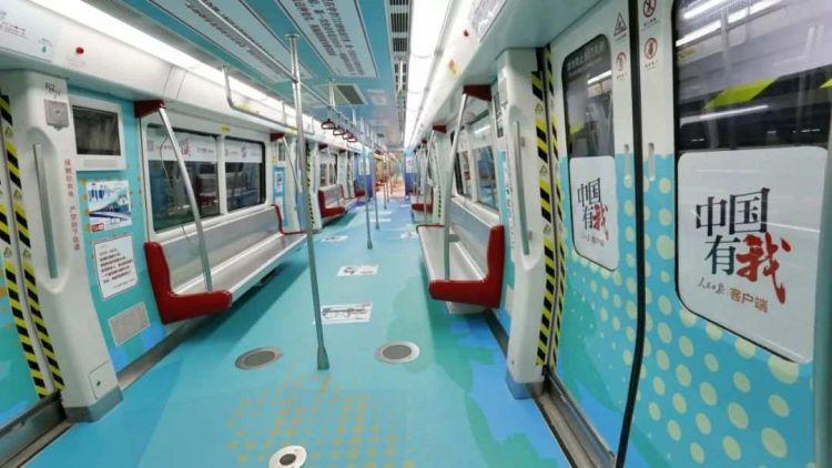 这列写满你我40年回忆的地铁,开过来了!