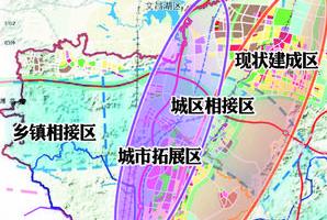 淄川博山统筹发展规划方案公示
