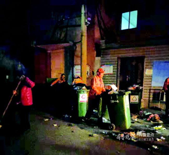 相关部门回应济南小区垃圾清运问题:将全部清运干净