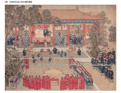 故宫首款游戏书揭秘乾隆年间秘史