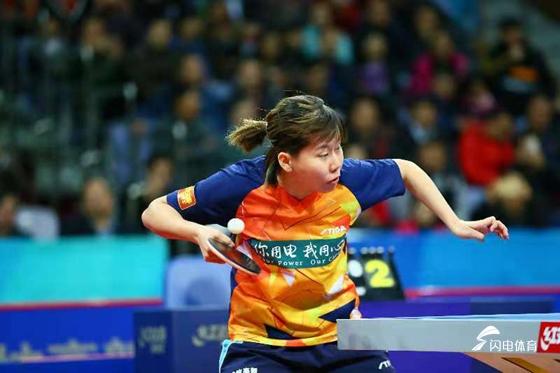 鲁能女队主场3:1胜北京首钢