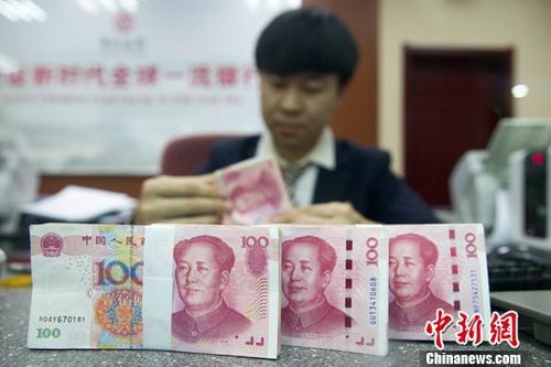 外汇局:10月份中国外汇市场总计成交17.42万亿元