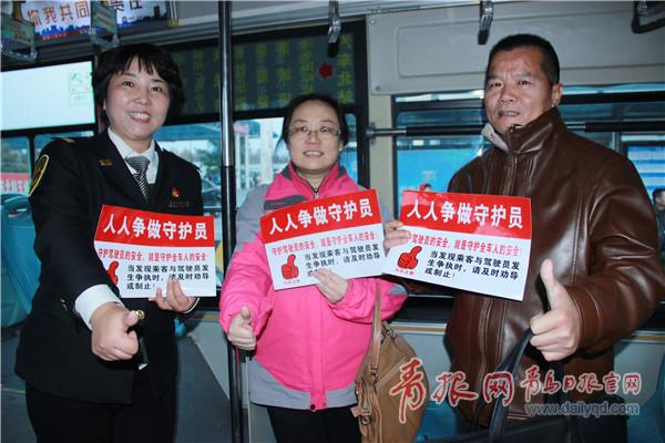 青岛公交设守护员专座 一旦发生司乘纠纷可及时制止