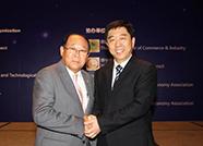 中国(德州)泰国投资产业合作对接会成功举办