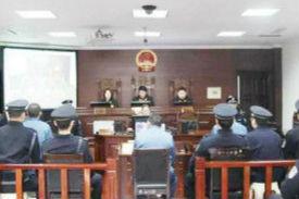 张店首起涉恶势力犯罪案件公开审理