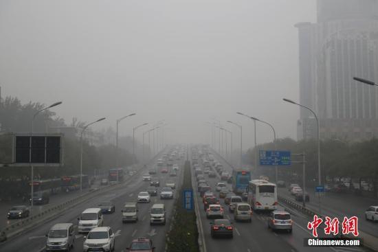 京津冀等地出现大雾或霾 较强冷空气将影响北方地区