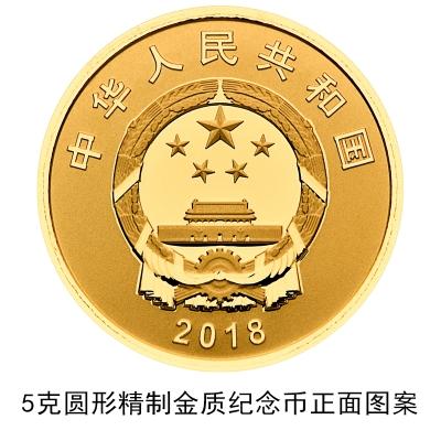 80元硬币来了!央行发行人民币发行70周年纪念币和纪念钞