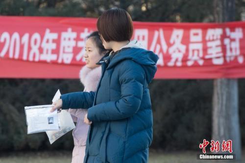 北京招录3000余名公务员 非京籍考生报名条件放宽