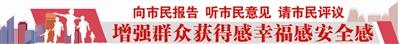 """青岛两部门晒出年度工作亮点:新开办企业当日领""""证"""""""