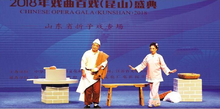 冠县蛤蟆嗡惊艳全国百戏盛典