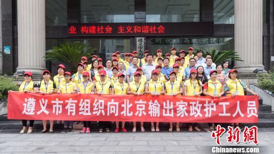 贵州多举措推进就业扶贫 130多万贫困劳动力实现就业创业