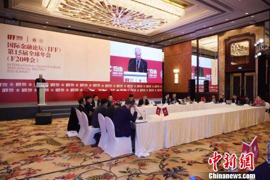"""""""中国-东南亚绿色产业投融资合作伙伴关系""""广州成立"""