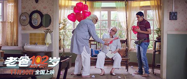 老爸送巴布气球,被扎破
