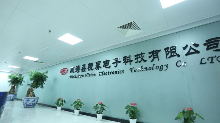 《蓝色经济对话》走进威海鑫视界电子科技有限公司