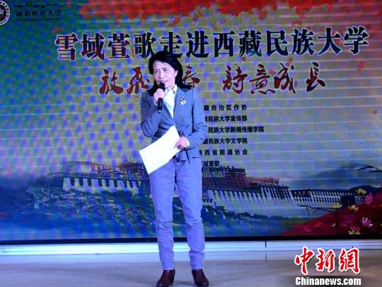 """西藏作协与""""雪域萱歌""""带着诗意走进西藏平易近族大年夜学"""