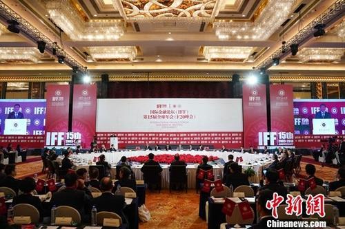 中国金融业改革40年,未来向何方?