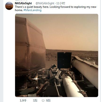 """最新火星天空照曝光 NASA""""洞察号"""":新家,既安静又美丽"""