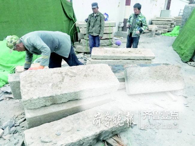 芙蓉街改造用的旧青石板从哪来?从济南周边收集而来