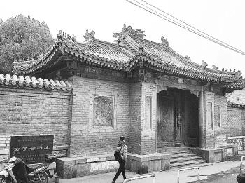 """济南万字会旧址和原胶济铁路建筑群入选""""世纪项目"""""""
