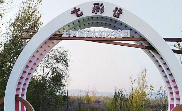"""孔村镇以特色产业土洞鸡腿菇为突破点,打造""""三三融合乡村综合体""""—"""