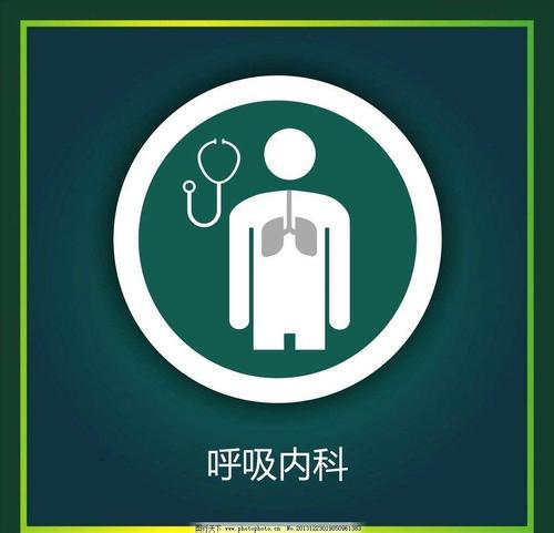 污染天气持续 淄博呼吸科门诊接诊量增四成