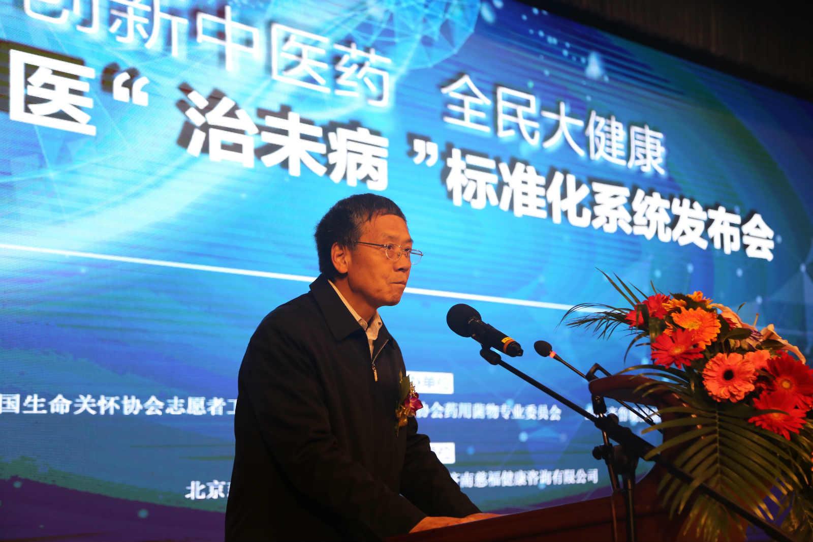 济南市中医管理局原副局长:姜振清_meitu_4