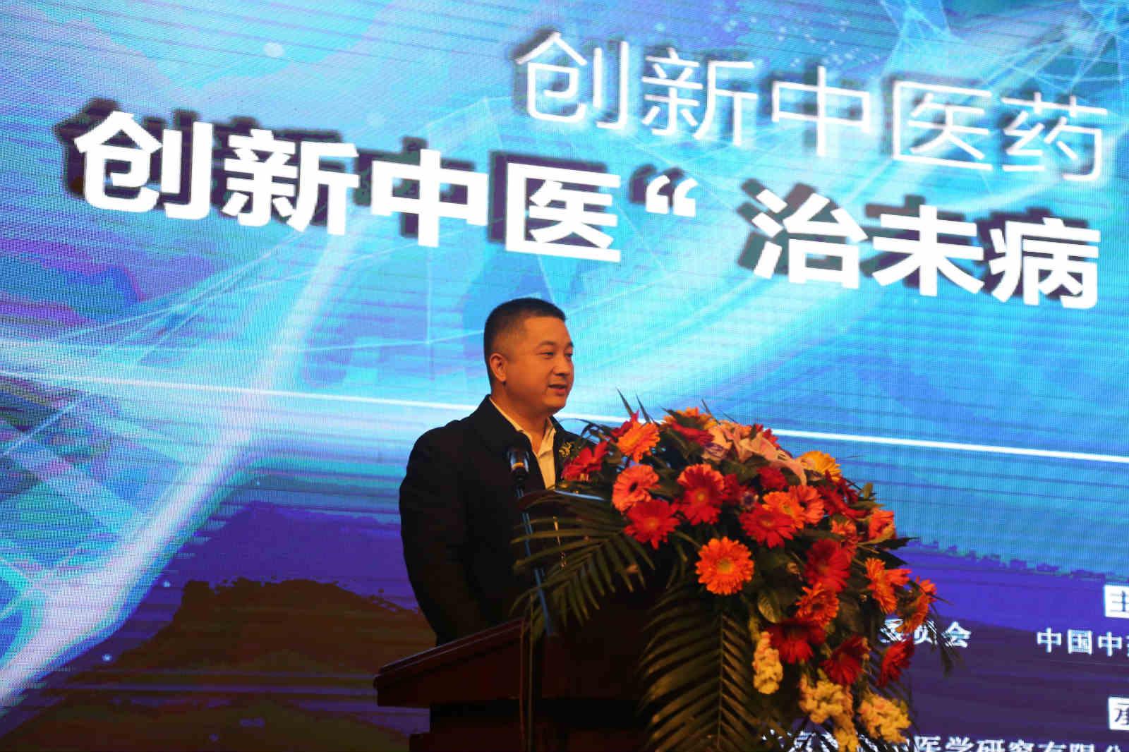 中国生命关怀协会副理事长_meitu_6