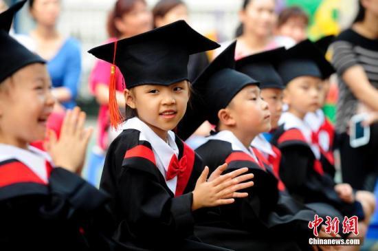 如何解决学前教育小学化问题?教育部回应