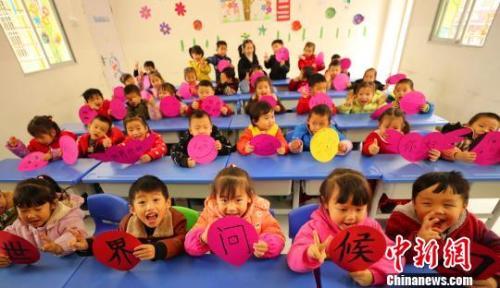 教育部:小区幼儿园应严格办成公办园或普惠性民办园