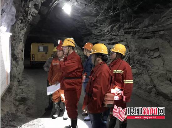 临沂兰陵投资75万元为企业购买安全生产技术服务