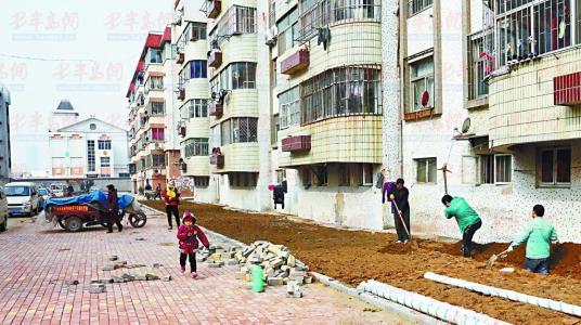 聊城107个老旧小区改造已竣工84个,12月份全部完工