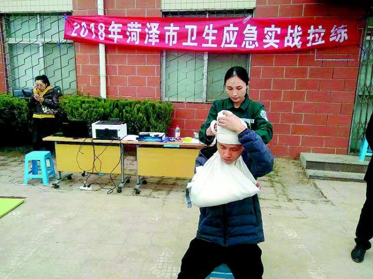 菏泽市120急救指挥中心对市区9家联网急救站进行突击测试